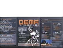 Thumb_demf_1_2002